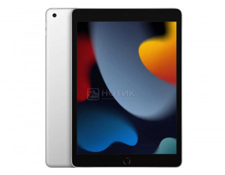 Планшет Apple iPad 10.2 2021 64Gb Wi-Fi Silver (iPadOS 15/A13 Bionic 2650MHz/10.20