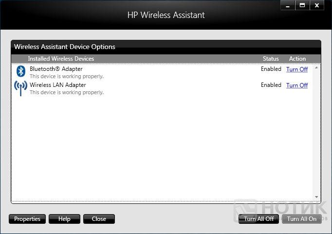 wifi драйвер vista q70 скачать
