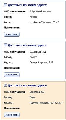 Яндекс курс доллара